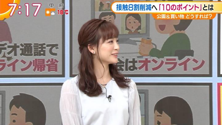2020年04月23日新井恵理那の画像26枚目