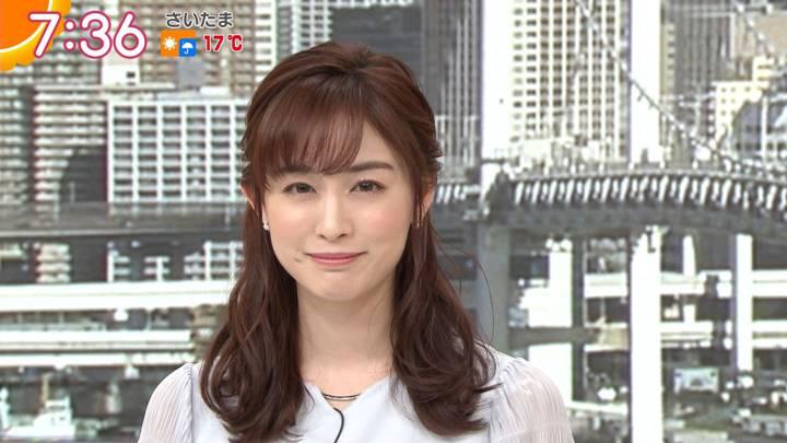 2020年04月23日新井恵理那の画像30枚目
