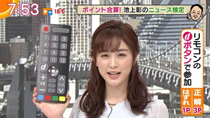 2020年04月23日新井恵理那の画像34枚目