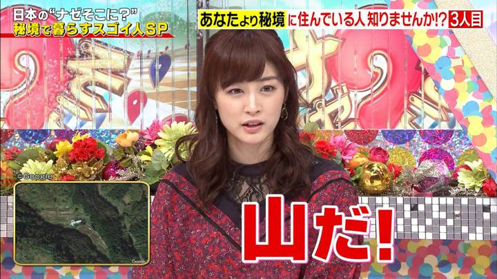 2020年04月23日新井恵理那の画像45枚目