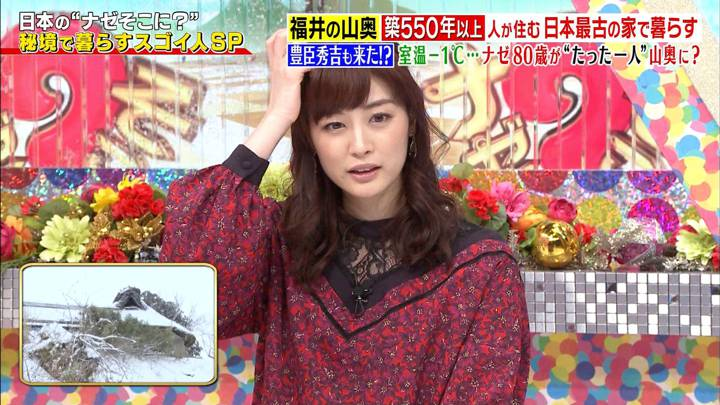 2020年04月23日新井恵理那の画像53枚目