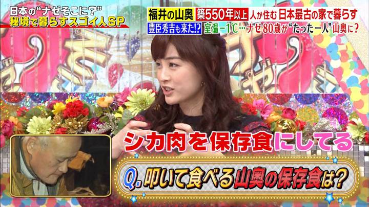 2020年04月23日新井恵理那の画像54枚目