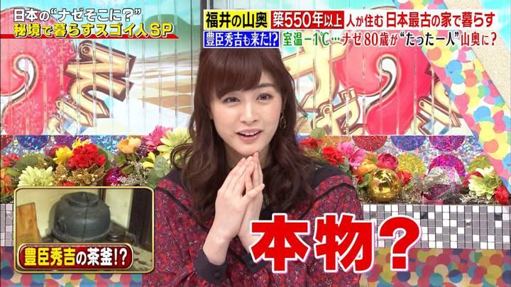 2020年04月23日新井恵理那の画像55枚目