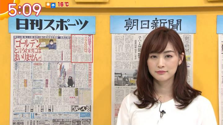 2020年04月24日新井恵理那の画像02枚目