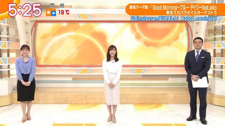 2020年04月24日新井恵理那の画像04枚目