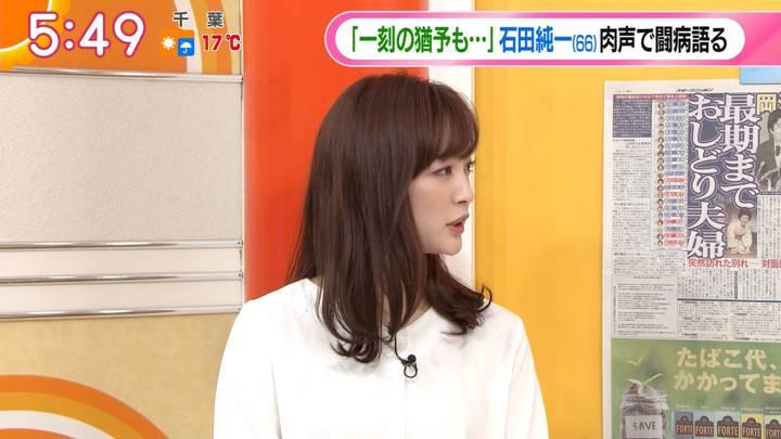 2020年04月24日新井恵理那の画像07枚目