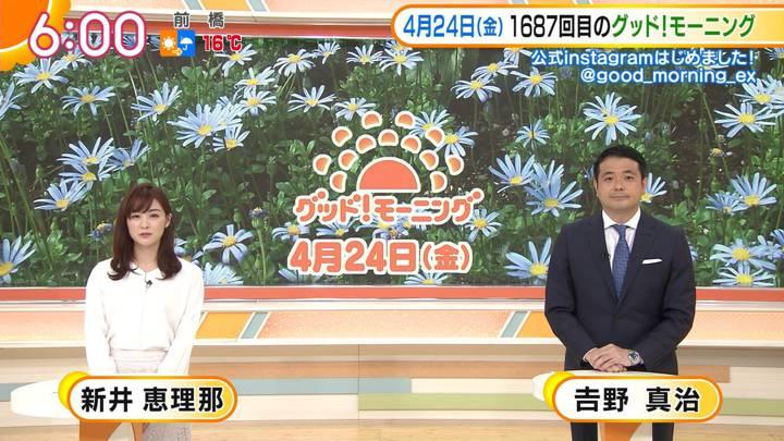 2020年04月24日新井恵理那の画像09枚目
