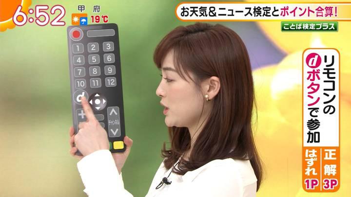 2020年04月24日新井恵理那の画像12枚目