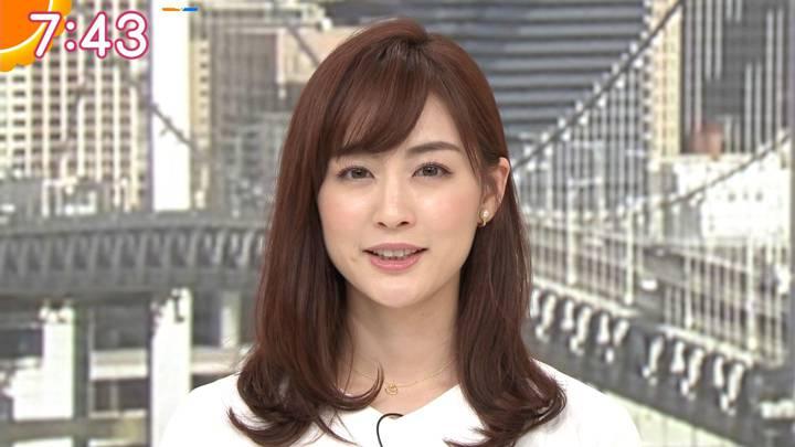 2020年04月24日新井恵理那の画像22枚目