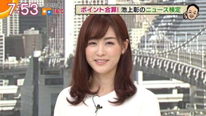 2020年04月24日新井恵理那の画像24枚目