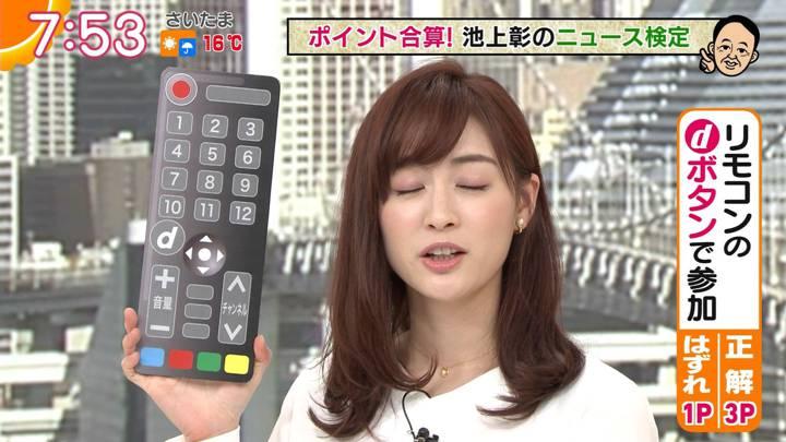 2020年04月24日新井恵理那の画像26枚目