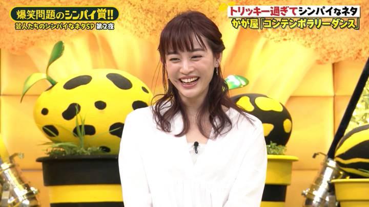 2020年04月24日新井恵理那の画像29枚目
