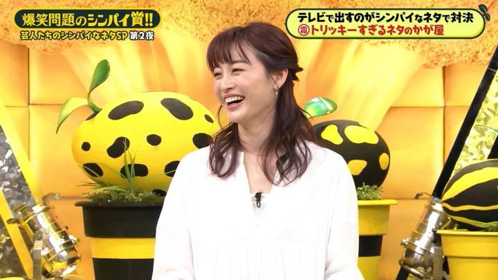 2020年04月24日新井恵理那の画像31枚目