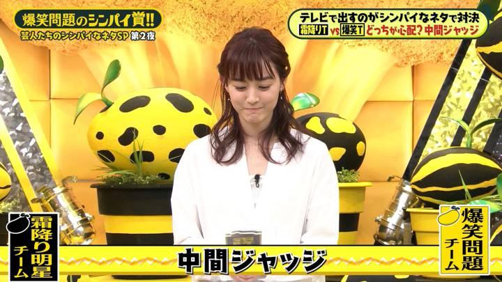 2020年04月24日新井恵理那の画像32枚目