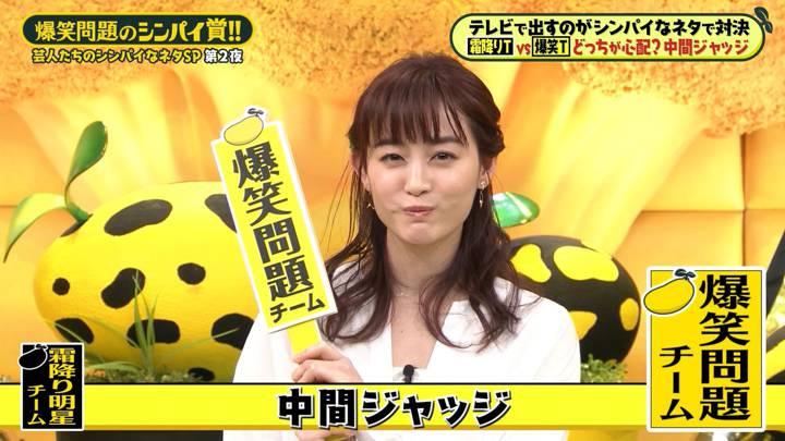 2020年04月24日新井恵理那の画像33枚目