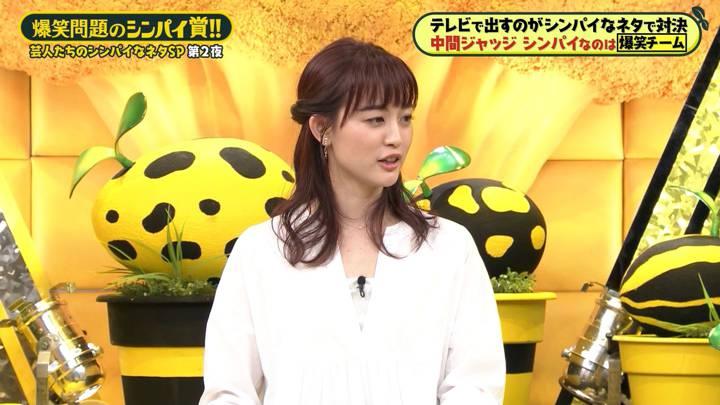2020年04月24日新井恵理那の画像34枚目