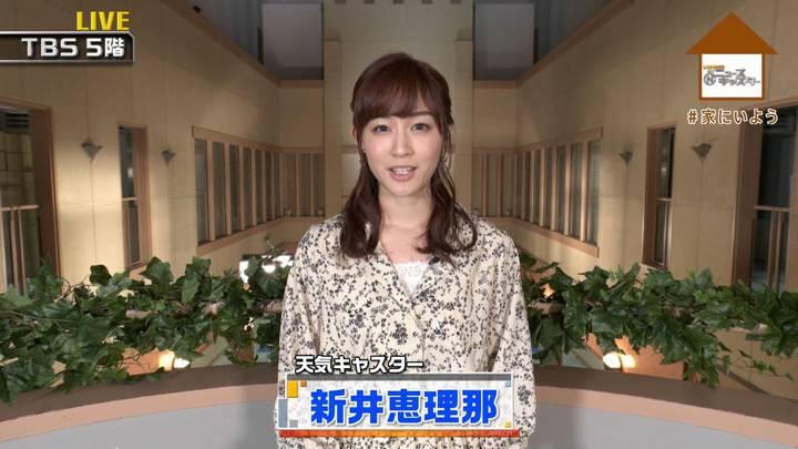 2020年04月25日新井恵理那の画像01枚目
