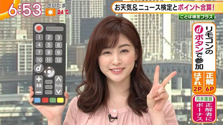 2020年04月30日新井恵理那の画像09枚目