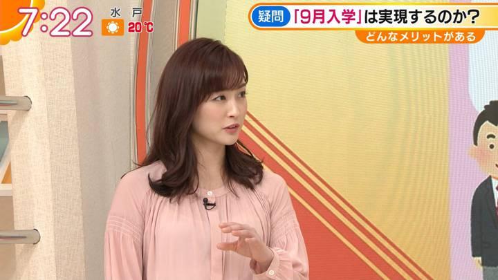 2020年04月30日新井恵理那の画像19枚目