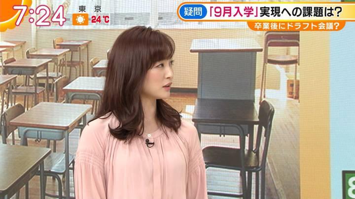 2020年04月30日新井恵理那の画像21枚目