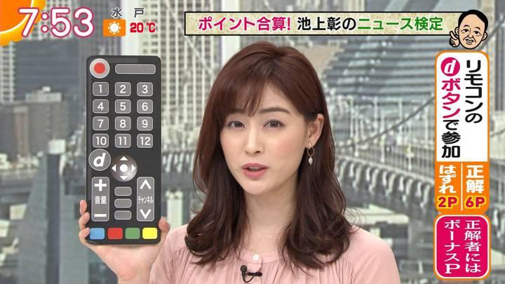 2020年04月30日新井恵理那の画像27枚目