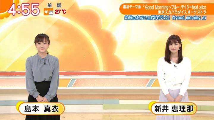 2020年05月01日新井恵理那の画像01枚目