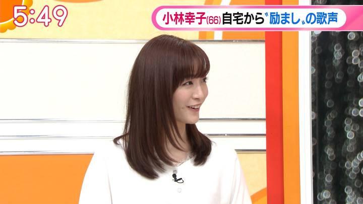 2020年05月01日新井恵理那の画像09枚目