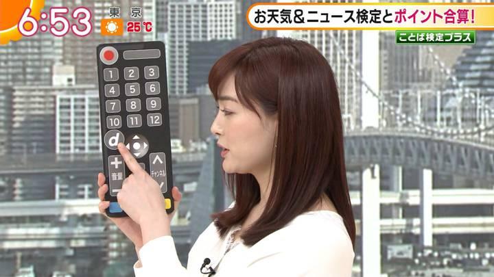 2020年05月01日新井恵理那の画像19枚目