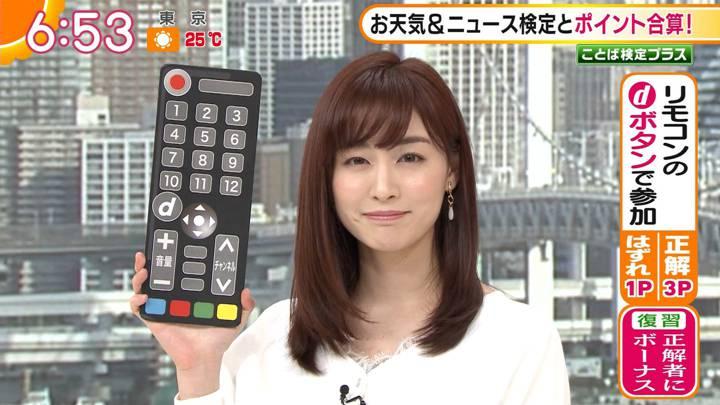 2020年05月01日新井恵理那の画像20枚目