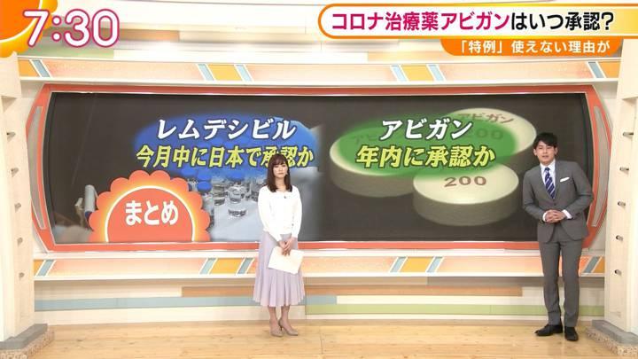 2020年05月01日新井恵理那の画像27枚目