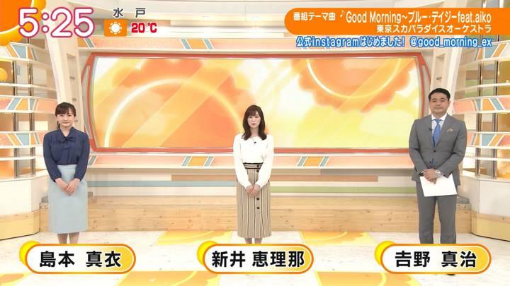 2020年05月07日新井恵理那の画像06枚目