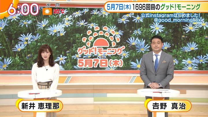 2020年05月07日新井恵理那の画像10枚目