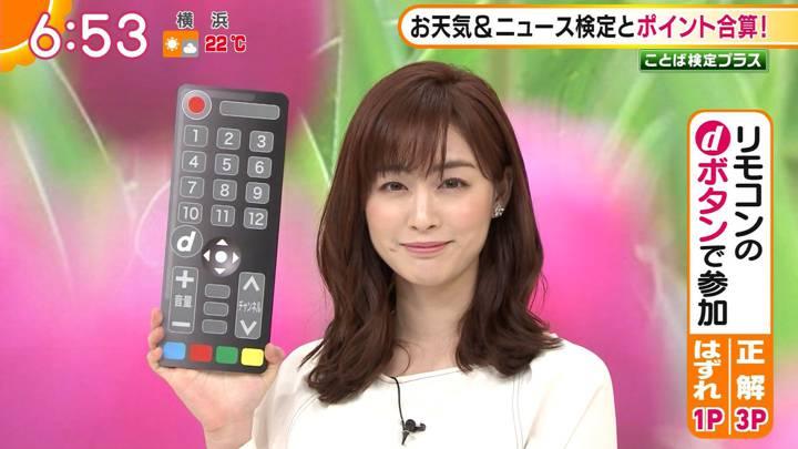 2020年05月07日新井恵理那の画像16枚目