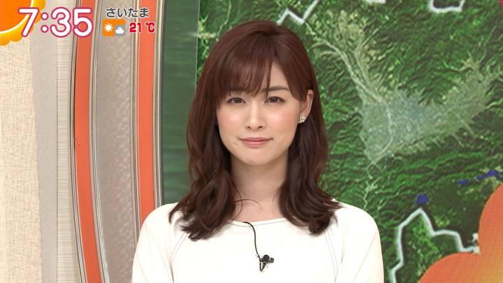 2020年05月07日新井恵理那の画像26枚目