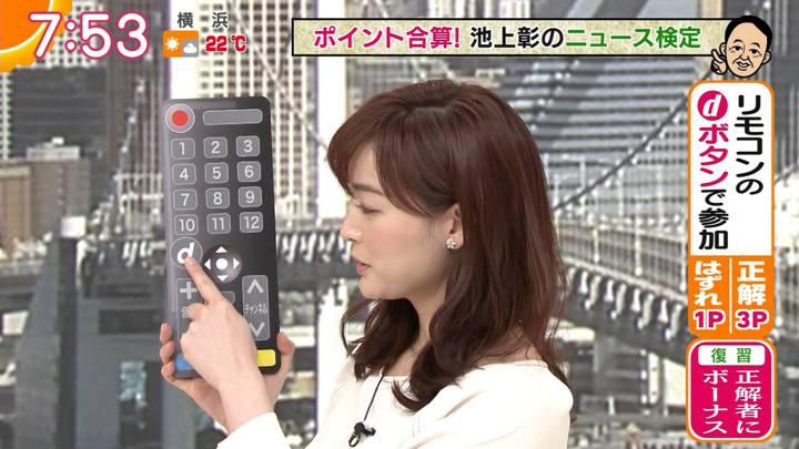2020年05月07日新井恵理那の画像31枚目