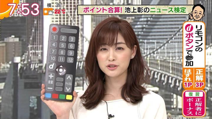 2020年05月07日新井恵理那の画像32枚目