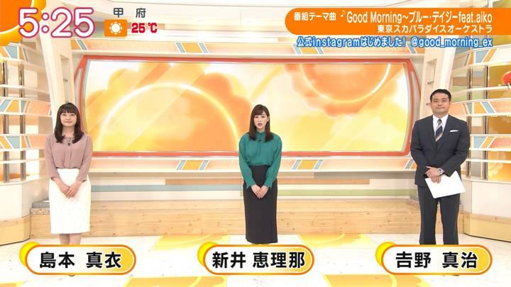 2020年05月08日新井恵理那の画像08枚目