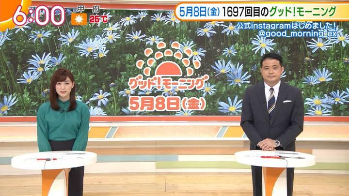 2020年05月08日新井恵理那の画像10枚目