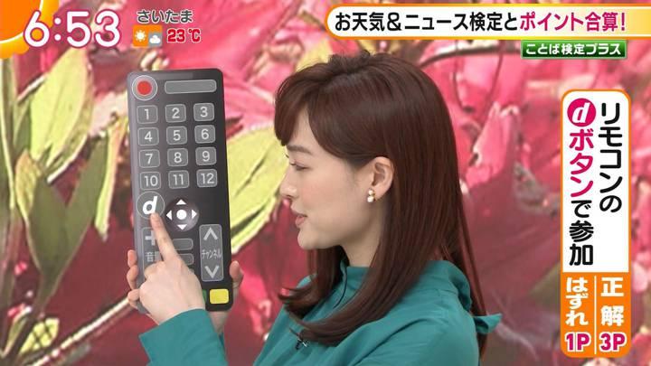 2020年05月08日新井恵理那の画像15枚目