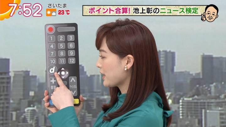 2020年05月08日新井恵理那の画像28枚目