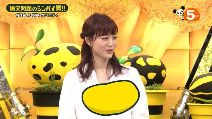2020年05月08日新井恵理那の画像32枚目
