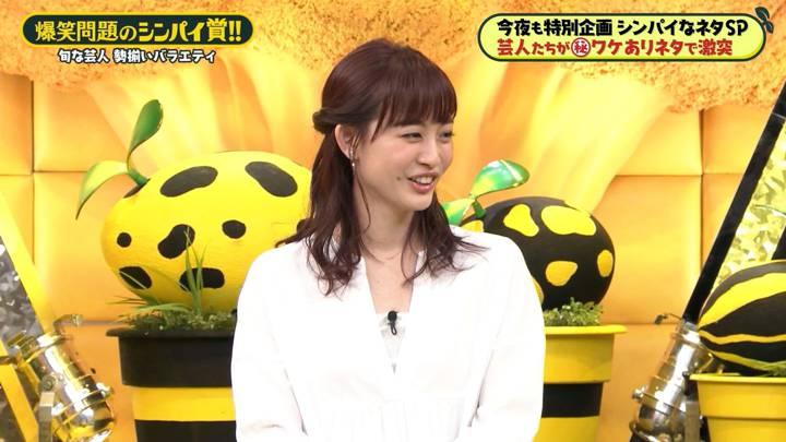 2020年05月08日新井恵理那の画像34枚目