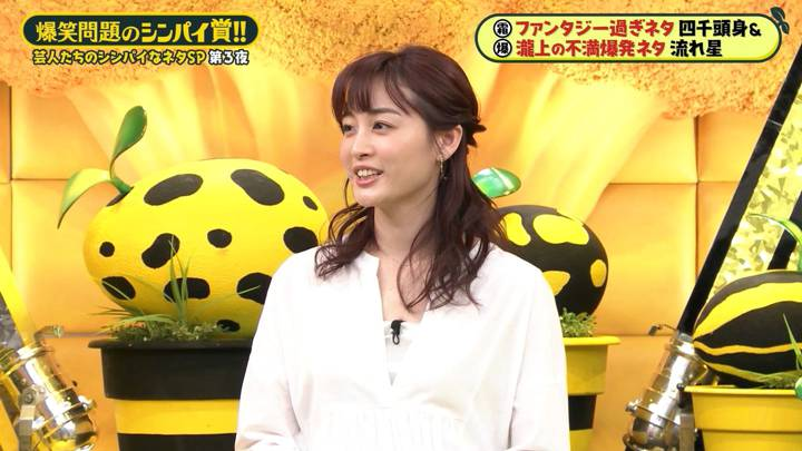 2020年05月08日新井恵理那の画像38枚目