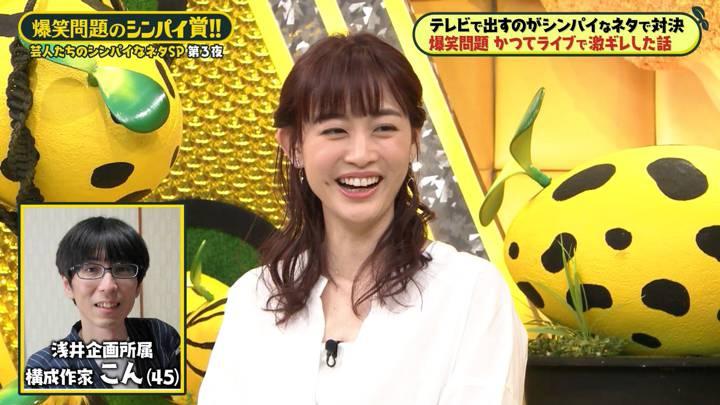2020年05月08日新井恵理那の画像39枚目