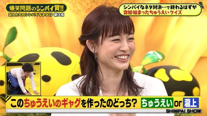 2020年05月08日新井恵理那の画像41枚目