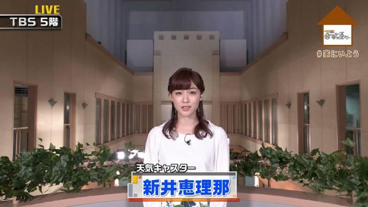 2020年05月09日新井恵理那の画像02枚目