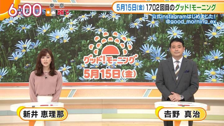 2020年05月15日新井恵理那の画像08枚目
