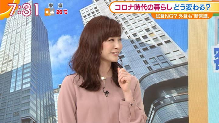 2020年05月15日新井恵理那の画像21枚目