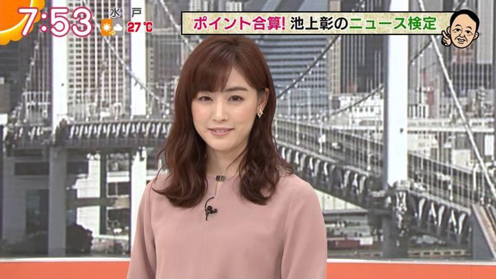 2020年05月15日新井恵理那の画像27枚目
