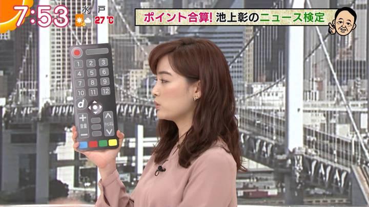 2020年05月15日新井恵理那の画像28枚目